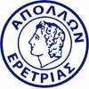 Apollon Eretria