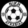 Niki Agkathia