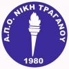 Niki Tragano
