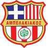 Ampelakiakos Salamis