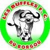 Buffles du Borgou