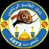 Al-Qassim