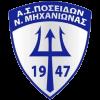 Poseidonas Michanionas
