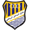 Al-Sahel
