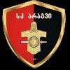 Dusheti (Geo)