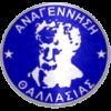 Anagennisi Thalassias