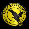 Aetos Makrychoriou