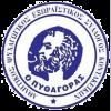 Pythagoras Karlovasi
