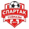 Tuymazy (Rus)