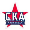 SKA Khabarovsk 2