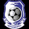 Ch. Odessa U19