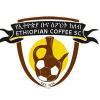 Ethiopian Coffee (Eth)