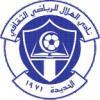 Al Helal Al Sahely