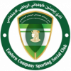 El Sharkia Lel Dokhan