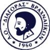 Diagoras Vrachneikon