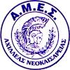 Achilleas Neokesarias