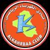 Al Kahraba