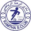 Al Ramtha