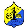 Al Taawun