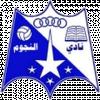 Ngom Ajdabiya