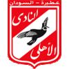 El-Ahli Atbara