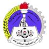 Herafio Halab